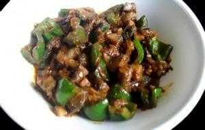 Mushroom Chili Gravy