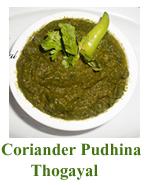 Coriander Pudhina Thogayal