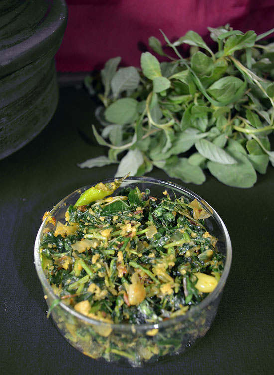 chawli leaves recipe maharashtrian