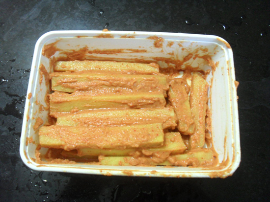Marinated Yam pieces