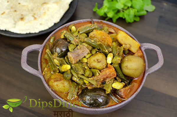 bhogichi bhaji recipe