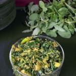 chawli leaves recipe maharashtrian