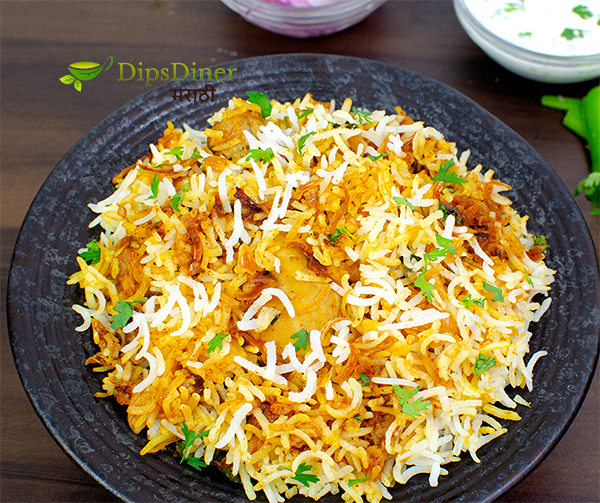 chicken dum biryani recipe in marathi