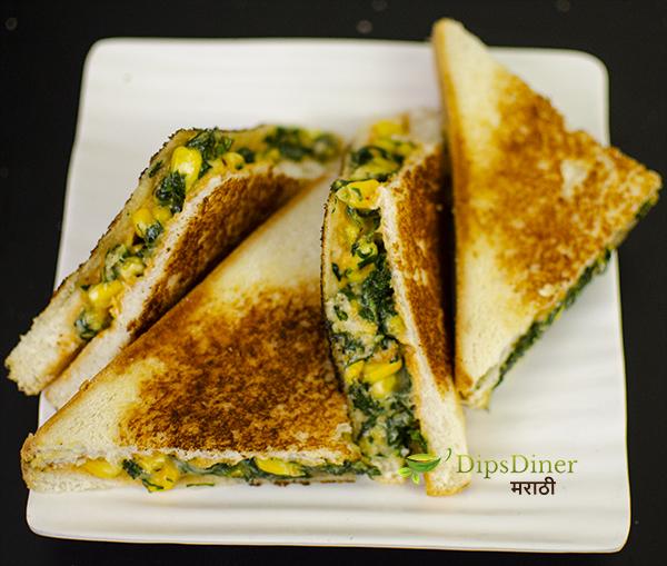 corn sandwich recipe spinach and corn sandwich