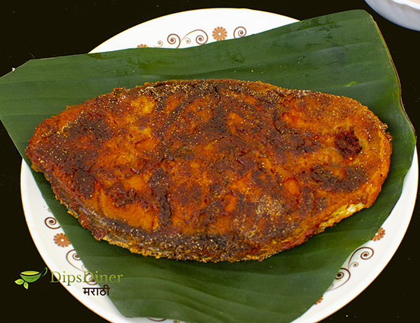 Crispy Fish Fry Recipe In Marathi