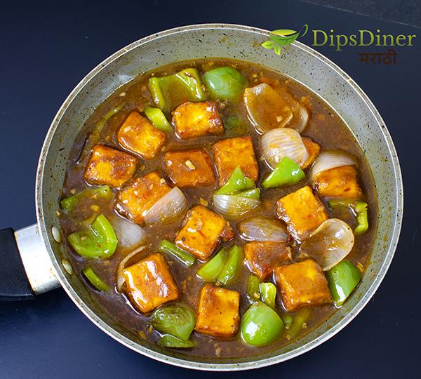 paneer-chilli-recipe-in-marathi-पनीर चिल्ली